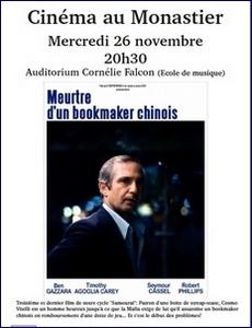 2014-11-26-cine-monastier-meurtre.jpg