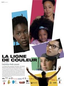 2015-11-21-cine-debat-tence-ligne-couleur.jpg