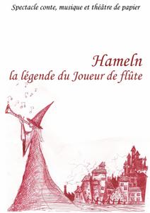2015-12-12-contes-hameln-saint-agreve.png