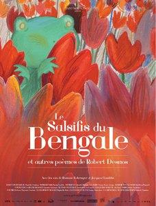 2016-03-23-cinema-salsifis-Bengale-tence.jpg