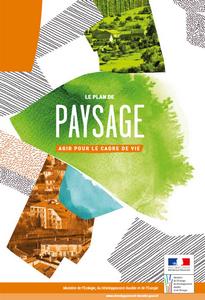 2016-12-22-appel-projet-paysage-2017.png