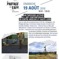 2018-08-19-parcours-artistique-partage-eaux.jpg