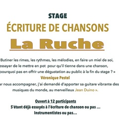 2019-05-14-annonce-stage-ecriture-chansons-juin.jpg