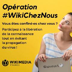 2020-04-14-wiki-chez-nous.png